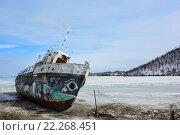Купить «Заброшенное судно на замерзшем озере», фото № 22268451, снято 8 марта 2016 г. (c) Стивен Жингель / Фотобанк Лори