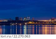 Купить «Огни ночного Волгограда», фото № 22270063, снято 22 ноября 2015 г. (c) Денис Дряшкин / Фотобанк Лори