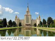 Купить «Главное здание МГУ в солнечный день», фото № 22270807, снято 17 июля 2015 г. (c) Денис Ларкин / Фотобанк Лори