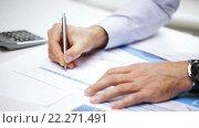 Купить «busy businessman with laptop and papers in office», видеоролик № 22271491, снято 9 июля 2015 г. (c) Syda Productions / Фотобанк Лори