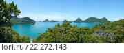 Таиланд.Национальный парк Му Ко Анг Тонг (2015 год). Стоковое фото, фотограф Евгений Тиняков / Фотобанк Лори