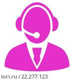 Купить «Call Center Worker Icon», фото № 22277123, снято 19 сентября 2018 г. (c) easy Fotostock / Фотобанк Лори