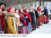 Купить «Праздник Масленицы в Нижнем Новгороде», фото № 22311927, снято 29 марта 2020 г. (c) Igor Lijashkov / Фотобанк Лори