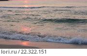 Купить «Sea Surf Waves on Sandy Beach», видеоролик № 22322151, снято 29 февраля 2016 г. (c) Юрий Брыкайло / Фотобанк Лори