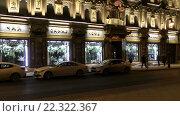 Купить «Москва, чайный магазин на Мясницкой вечером», эксклюзивный видеоролик № 22322367, снято 23 марта 2016 г. (c) Alexei Tavix / Фотобанк Лори
