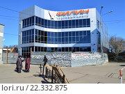 """Купить «Торговый центр """"Филин"""". Город Балашиха (бывший Железнодорожный). Московская область.», эксклюзивное фото № 22332875, снято 23 марта 2016 г. (c) lana1501 / Фотобанк Лори"""