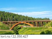 Купить «Black Hills Overpass», фото № 22350427, снято 19 сентября 2018 г. (c) PantherMedia / Фотобанк Лори