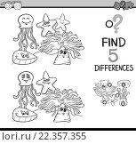 Купить «game of differences coloring book», иллюстрация № 22357355 (c) PantherMedia / Фотобанк Лори