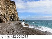 Скала на морском пляже. Стоковое фото, фотограф Коновалова Марина / Фотобанк Лори