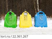 Купить «Контейнеры для раздельного сбора мусора в парке», эксклюзивное фото № 22361267, снято 11 марта 2016 г. (c) Константин Косов / Фотобанк Лори