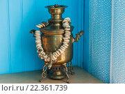 Купить «Самовар с баранками», фото № 22361739, снято 27 марта 2016 г. (c) Gagara / Фотобанк Лори