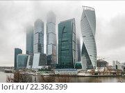 Купить «Москва-Сити в тумане (панорама)», эксклюзивное фото № 22362399, снято 5 марта 2016 г. (c) Константин Косов / Фотобанк Лори