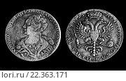 Купить «Древние монеты России 17 века», фото № 22363171, снято 22 марта 2016 г. (c) Chere / Фотобанк Лори