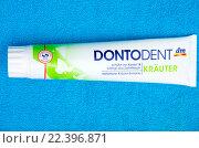 Купить «Зубная паста Донтодент с лекарственными травами», фото № 22396871, снято 23 апреля 2019 г. (c) Игорь Кутателадзе / Фотобанк Лори