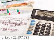 Купить «Патент на полезную модель с калькулятором и пачками денег», эксклюзивное фото № 22397795, снято 25 марта 2016 г. (c) Юрий Шурчков / Фотобанк Лори