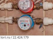 Купить «Квартирные приборы учета потребления холодной и горячей воды», фото № 22424179, снято 1 апреля 2016 г. (c) Геннадий Соловьев / Фотобанк Лори