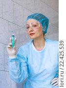 Купить «Игривая медицинская сестра держит в руках шприц и готовится сделать укол», фото № 22425539, снято 27 марта 2016 г. (c) Эдуард Паравян / Фотобанк Лори