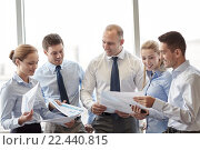 Купить «happy business people with papers talkig in office», фото № 22440815, снято 25 октября 2014 г. (c) Syda Productions / Фотобанк Лори