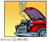 Купить «Broken car open hood engine smoke», фото № 22449483, снято 22 апреля 2019 г. (c) PantherMedia / Фотобанк Лори