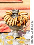 Купить «Традиционный русский чай из самовара с баранками», фото № 22452347, снято 17 ноября 2018 г. (c) FotograFF / Фотобанк Лори