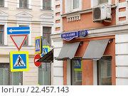 Москва, Последний переулок, угол с ул.Трубная, эксклюзивное фото № 22457143, снято 2 апреля 2016 г. (c) Константин Косов / Фотобанк Лори