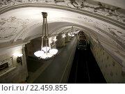 Купить «Станция метро Октябрьская в Москве, Россия», фото № 22459855, снято 26 марта 2016 г. (c) Владимир Журавлев / Фотобанк Лори