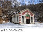 Купить «Старинный домик в Курортном парке Кисловодска», эксклюзивное фото № 22460495, снято 21 января 2016 г. (c) Алексей Гусев / Фотобанк Лори