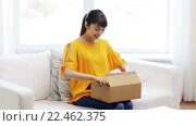 happy asian young woman with parcel box at home. Стоковое видео, видеограф Syda Productions / Фотобанк Лори