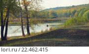 Осенний пейзаж с озером. Стоковое фото, фотограф Павел Бурочкин / Фотобанк Лори