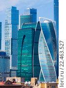 Купить «Москва Сити», фото № 22463527, снято 29 марта 2016 г. (c) Кирпинев Валерий / Фотобанк Лори