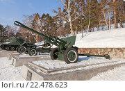 Купить «Советская 76-мм дивизионная пушка образца 1942 года (ЗИС-3) на верхней площадке мемориального комплекса Площади Славы в Южно-Сахалинске, остров Сахалин», фото № 22478623, снято 17 марта 2016 г. (c) Иван Марчук / Фотобанк Лори