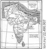 Купить «Map of Mauryan India, Asoka's Empire, 260 BC. A geographically extensive Iron Age historical power in ancient India, ruled by the Maurya dynasty. From...», фото № 22490907, снято 30 марта 2020 г. (c) age Fotostock / Фотобанк Лори