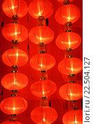 Красные китайские фонарики (2016 год). Стоковое фото, фотограф Михаил Коханчиков / Фотобанк Лори