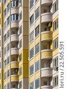 Купить «Фасад современного жилого дома-новостройки с балконами в подмосковном поселке», фото № 22505591, снято 5 апреля 2016 г. (c) Владимир Сергеев / Фотобанк Лори