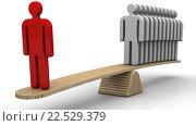 Купить «Сравнение эффективности сотрудников. Один сотрудник заменяет нескольких», иллюстрация № 22529379 (c) WalDeMarus / Фотобанк Лори