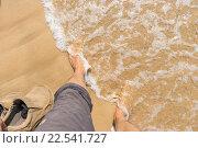 Ноги мужчины, стоящего на песке тропического пляжа, морская волна накатывает на берег. Стоковое фото, фотограф Алексей Безрук / Фотобанк Лори