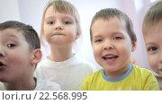 Купить «Дети смотрят в камеру в детском саду. Истинные эмоции», видеоролик № 22568995, снято 7 апреля 2016 г. (c) Алексндр Сидоренко / Фотобанк Лори