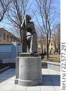 Купить «Памятник Марине Цветаевой, Москва», эксклюзивное фото № 22577291, снято 12 апреля 2016 г. (c) Алексей Гусев / Фотобанк Лори