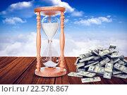 Купить «Composite image of hourglass», фото № 22578867, снято 17 января 2019 г. (c) Wavebreak Media / Фотобанк Лори
