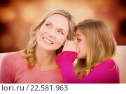 Купить «Composite image of mother listening to daughter», фото № 22581963, снято 25 апреля 2018 г. (c) Wavebreak Media / Фотобанк Лори