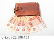 Купить «Пятитысячные купюры в кошельке», эксклюзивное фото № 22598151, снято 15 апреля 2016 г. (c) Яна Королёва / Фотобанк Лори