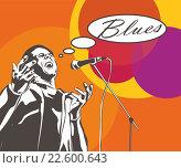 Купить «Блюзмен», иллюстрация № 22600643 (c) Наливайко Татьяна / Фотобанк Лори
