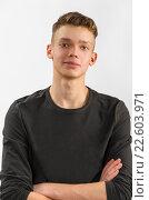 Купить «Портрет молодого парня», фото № 22603971, снято 21 августа 2018 г. (c) Сергей Петерман / Фотобанк Лори