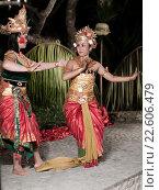 Купить «Девушки в этнической одежде танцуют красивый национальный танец на острове Бали Индонезия», фото № 22606479, снято 4 ноября 2008 г. (c) Эдуард Паравян / Фотобанк Лори