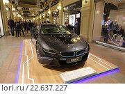 Купить «Черный автомобиль BMW-i8 на выставке автомобилей в ГУМе, Москва», эксклюзивное фото № 22637227, снято 17 апреля 2016 г. (c) Алексей Гусев / Фотобанк Лори