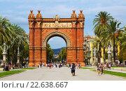 Купить «View of Barcelona, Spain. Arc del Triomf», фото № 22638667, снято 3 сентября 2015 г. (c) Яков Филимонов / Фотобанк Лори