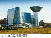 Купить «Здание Правительства Московской области», фото № 22649655, снято 20 апреля 2016 г. (c) Зобков Георгий / Фотобанк Лори
