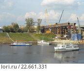 Строительство моста через реку (2014 год). Редакционное фото, фотограф Юлия Каюнова / Фотобанк Лори