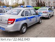 Купить «Russian police patrol vehicles parked on the Kuibyshev square in spring day», фото № 22662043, снято 20 апреля 2016 г. (c) FotograFF / Фотобанк Лори