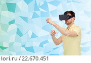Купить «man in virtual reality headset or 3d glasses», фото № 22670451, снято 12 марта 2016 г. (c) Syda Productions / Фотобанк Лори